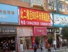 出租昭通周边镇雄商业街卖场