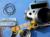 厂家 供应 批发 摩托车配件 嘉陵 70 铝缸 套缸