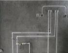 改水电暖、砸墙、做防水、粉刷