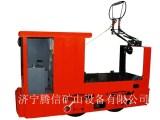 济宁腾信矿山设备厂家直供3T架线电机车
