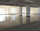 (出租)香江路写字楼 80-500平办公室 可注册 半年付