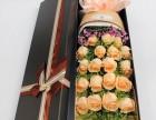 罗湖国贸节日花束 玫瑰花束 开业花篮 全市免费配送
