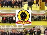 济南武运金龙散打班培训