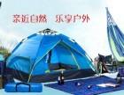 南宁户外用品露营帐篷出租185一7714一3531