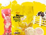 香港进口儿童零食甜甜圈香蕉牛奶草莓味饼干200g膨化食品微商代发