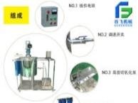 洗洁精设备厂家,不锈钢二手洗衣液搅拌罐批发,洗发水设备,洗衣粉搅