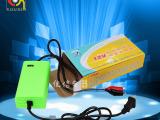 供应 电瓶充电器 12V2A智能款充电器  防反接 过充 充满自
