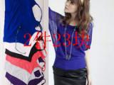 2014韩版夏季新款宽松大码网状镂空背心罩衫 两件套针织衫女批发