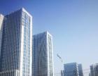 600平 开发商直租 高品质高入住率 创新国际