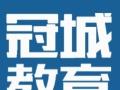 十堰专业淘宝运营淘宝培训中心-_淘宝开店_网店策划_店铺装修