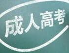南京哪里提升学历快?南京在哪里可以提升学历?