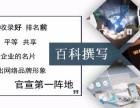 天天传媒提供各种文案制作服务