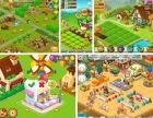农场游戏开发-河南宝德信息科技
