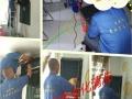 洁兰枫专业保洁清洗,家庭、物业、单位、家电清洗