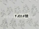 BEL指甲贴 3D葱粉 美甲贴花 指甲贴花 烫金烫银YJ01-1