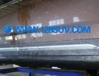 长安CS95电动踏板 CS95智能脚踏板