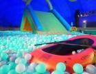 大型儿童娱乐鲸鱼岛主题乐园出租鲸鱼岛气模出租鲸鱼岛展览