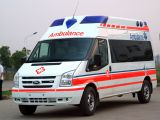 上海私人救護車出租救護車費用