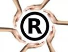 联讯网知识产权代理人招募计划