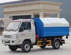 各种垃圾车出售 压缩式 挂桶式 摆臂式 勾臂式