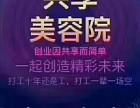 扬州2018年最专业的培训团队,市面最火爆项目免费赠送