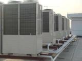 廣州回收二手舊空調 廢舊二手中央空調 風冷螺桿式冷水機組回收