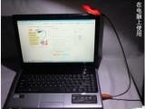 批发金属直插式LED可任意角度弯曲USB台灯/笔记本USB灯