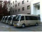 中巴 考斯特18--20座-新车 旅游租车 商务租车,优惠中