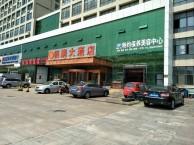( 创美 )张村白马义乌附近汽修店转让