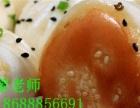港式小火锅的做法 萝卜牛杂培训班 汁大生煎加盟