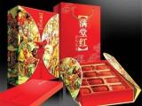 高档月饼包装盒,北京月饼包装盒厂家,精品月饼盒