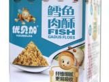 正品优贝加深海鳕鱼肉酥 宝宝辅食肉松 婴幼儿肉绒100g