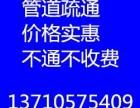 广州白云清理化粪池 白云清理污水池清运清掏公司行业较专业
