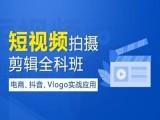 杭州游戲設計培訓,商業插畫設計培訓