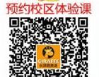 南京幼儿英语培训机构哪家好家长推荐长颈鹿美语