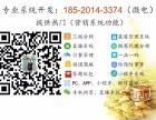 萌萌猪加盟商管理系统开发