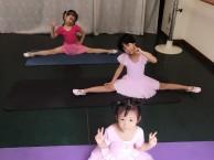 国贸欢乐谷大悦城芭蕾舞街舞爵士舞专业学习班