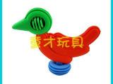 【童才】供应优质儿童益智玩具 软万变积木(图)