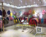 北京巴拉巴拉,迪士尼品牌折扣童装羽绒服批发