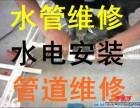 张家港本土人防水补漏-服务专业-满意一百