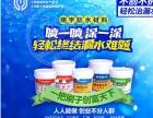 郑州明宇防水 推动防水行业绿色发展