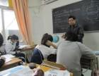 深圳文科复习 文科补习 文综辅导