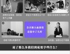 北京注册管理会计师注册会计师职称培训 免费体验