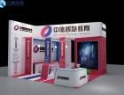 镇江展览展示搭建 镇江低碳展优质搭建 镇江展览公司