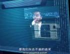 天津影视宣传片-天津各类宣传片制作-天津宣传片广告