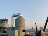 安徽洗涤塔厂家 木炭洗涤塔 厂家直销