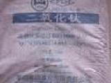 济南有用于高档涂料油漆塑料油墨化纤造纸等行业的钛白粉