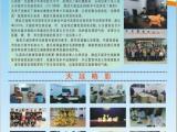 南昌天越教育学校托管班培训报名送精品课程培训