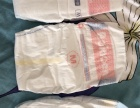百诺恩纸尿裤代理和米菲纸尿裤代理一样吗?和露安适一