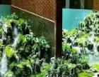 私家花園假山水池亭子